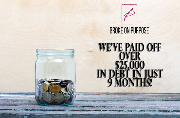 November 2015 Broke on Purpose Pay Off Amounts